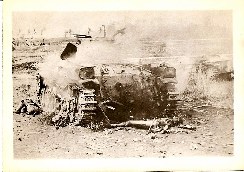 Photo of Japanese tank