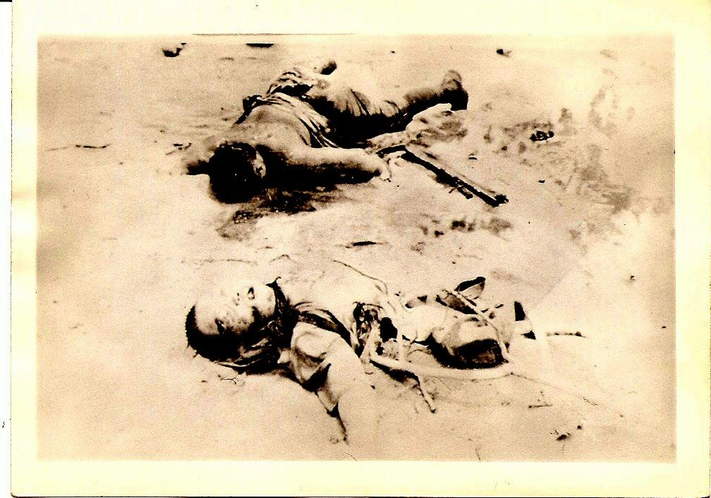 Photo of Unknown casualties