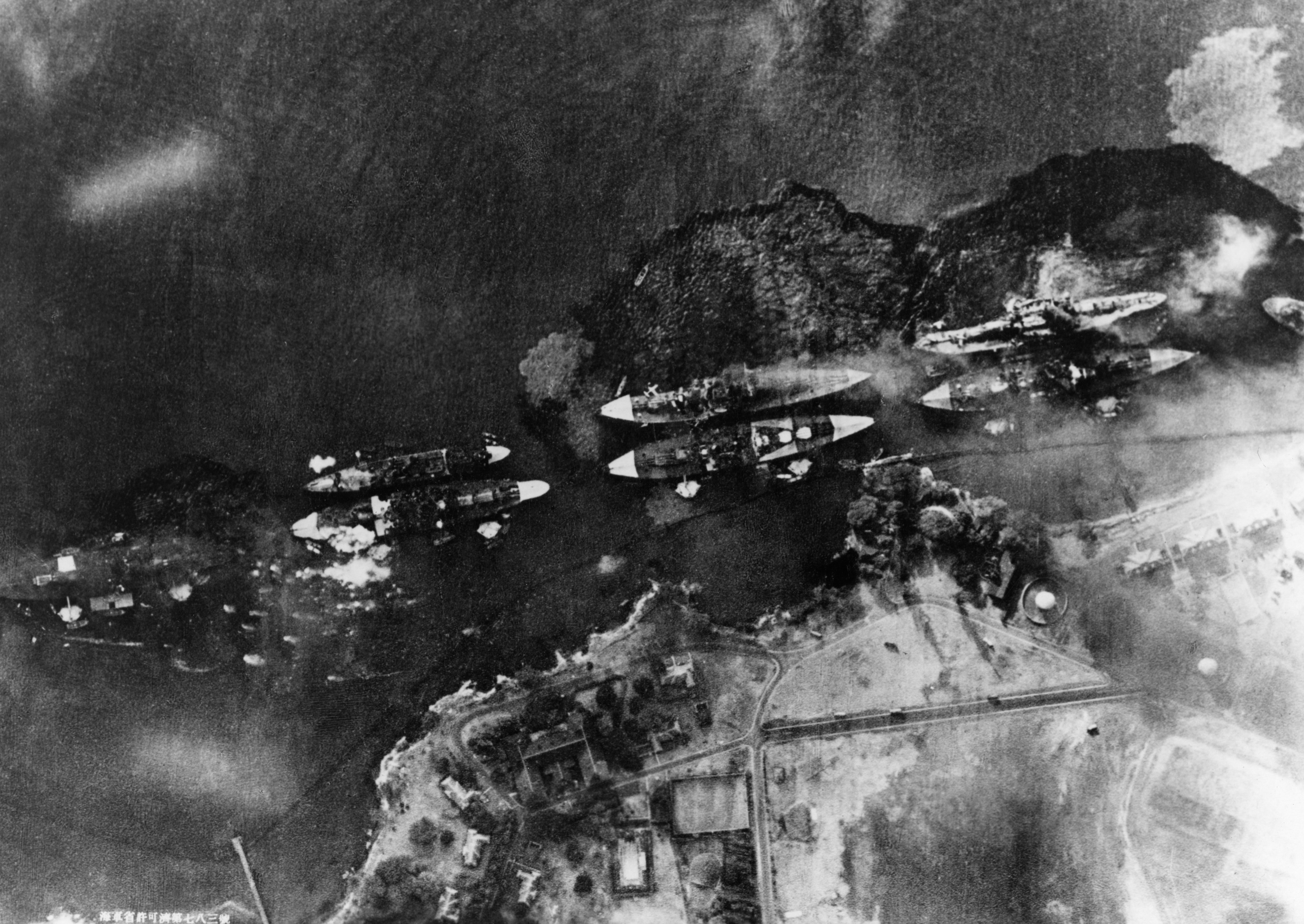 Photo of Oil pours from Battleship Row
