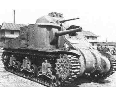 Photo of British M3 Grant