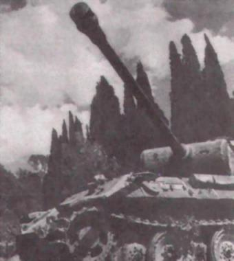 Photo of Massive Panther Tank